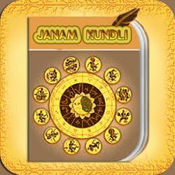 Janam Kundli